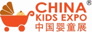 CHINA KIDS EXPO 2019 fuar logo