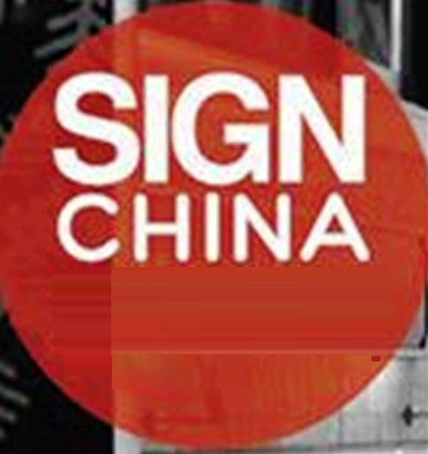 Sign China 2018 fuar logo