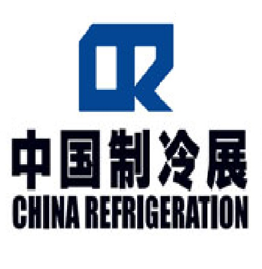 China Refrigeration 2018 fuar logo