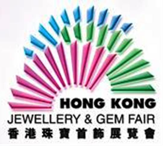 Jewellery & Gem Fair fuar logo