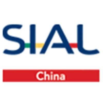 SIAL CHINA Logo