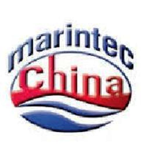 Marintec China  fuar logo