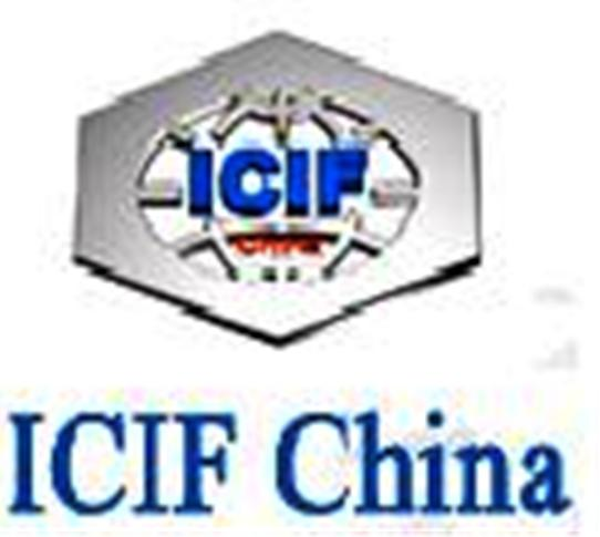 ICIF China fuar logo