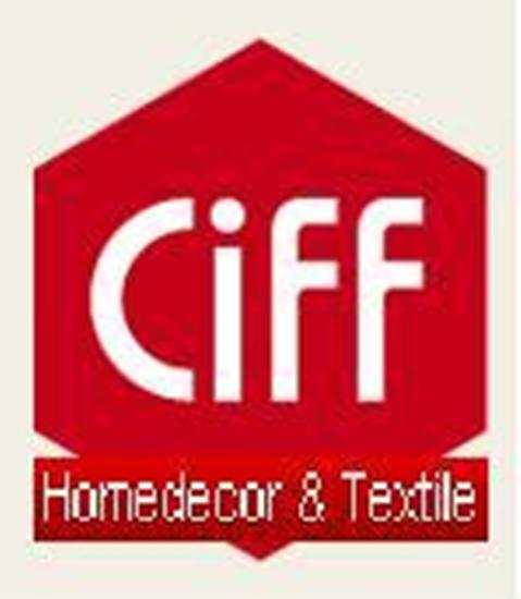 Home textile & Intertextile fuar logo