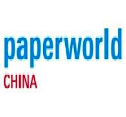 Paperworld China fuar logo