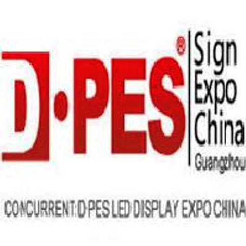 Dpes Sign Expo China fuar logo