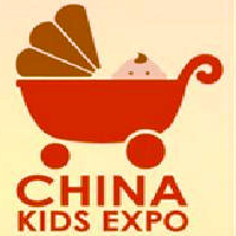 China Kids Expo fuar logo