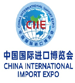 China International Import Expo  fuar logo