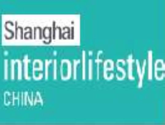 Interior Lifestyle China fuar logo