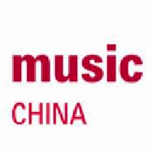 Music China 2019 fuar logo