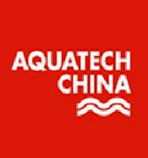Aquatech China fuar logo