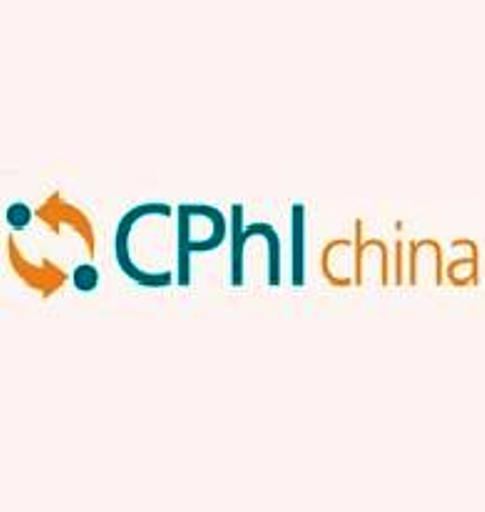 CPhI China 2017 fuar logo