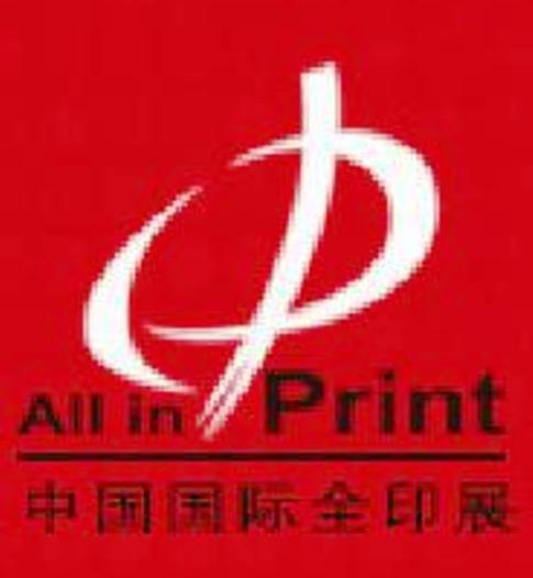 ALL IN PRINT fuar logo