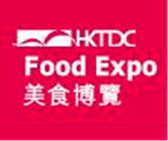Food Expo fuar logo