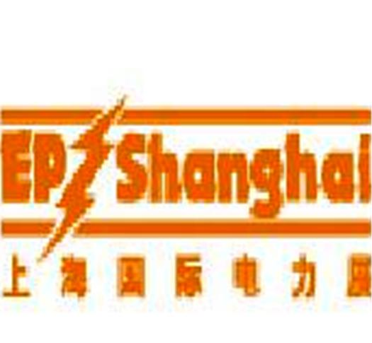 Ep China fuar logo