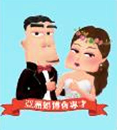 Hong Kong Wedding fuar logo
