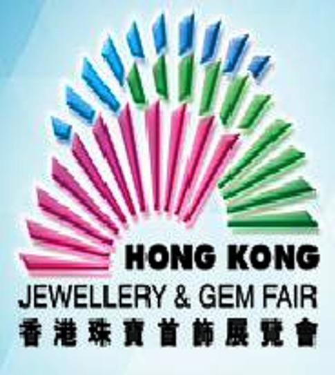 Jewellery & Gem fuar logo