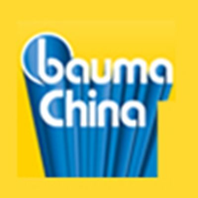 Bauma China 2018 fuar logo